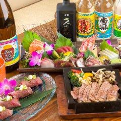 沖縄の台所 ぱいかじ 上之屋店
