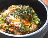 石焼キムチ飯