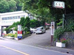 国道135沿い入り口(東京方面より)外からお店は見えません