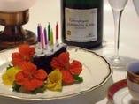 大切な記念日・誕生日には、サプライズなおもてなし、『メニュー』から『誕生日・記念日』をご覧ください。そのほかのコースでもご利用いただける『クーポン』も御座います。