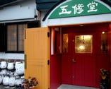 ◆バスセンター駅4番出口徒歩2分です◆