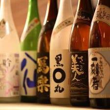 地酒・日本酒にもこだわっております