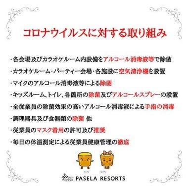 スリーモンキーズカフェ 横浜関内店 こだわりの画像