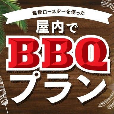 スリーモンキーズカフェ 横浜関内店 コースの画像