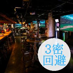 スリーモンキーズカフェ 横浜関内店