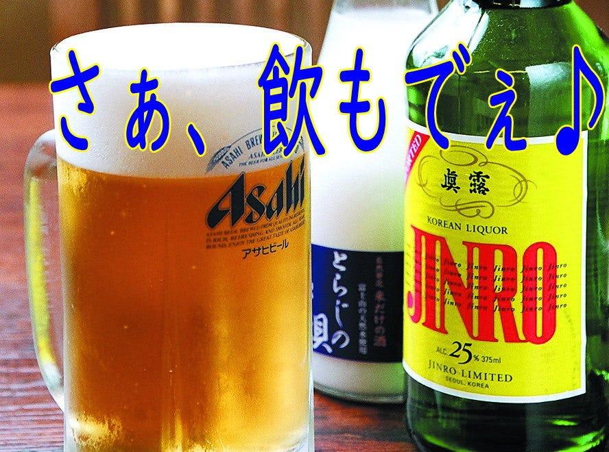 「さぁ、飲もでぇ」【舞鶴の方言】(訳:さぁ、飲みましょうよ)