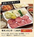 女子注文率No,1☆牛タンランチ