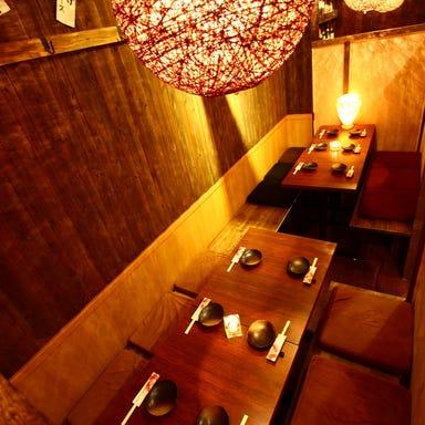 海山の幸の個室居酒屋 座楽 神保町店 店内の画像