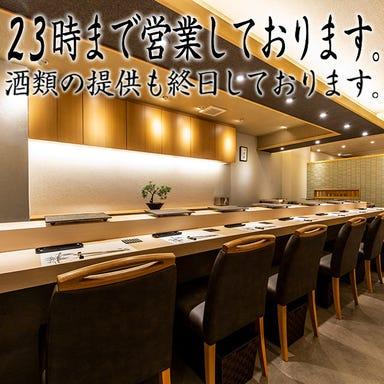鮨 七海  メニューの画像