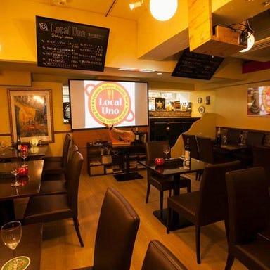 イタリアン&スパニッシュ料理 ローカルウノ 大森駅前店 店内の画像
