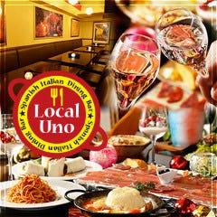 イタリアン&スパニッシュ料理 ローカルウノ 大森駅前店
