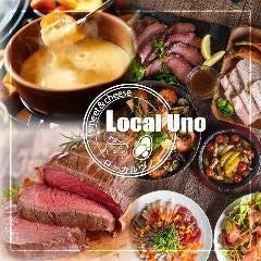 ローストビーフ 肉バルLocal Uno ‐ローカルウノ‐ 大森驿前店