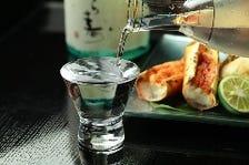 ◎日本酒◎