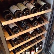 ワインは北イタリア産を中心に