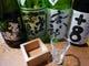 地元埼玉県産の日本酒達♪