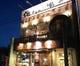 新狭山駅北口 徒歩1分 駅のホームから見えます!!