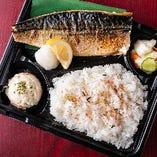 【テイクアウト】『本日の焼き魚』など800円(税込)~ご用意