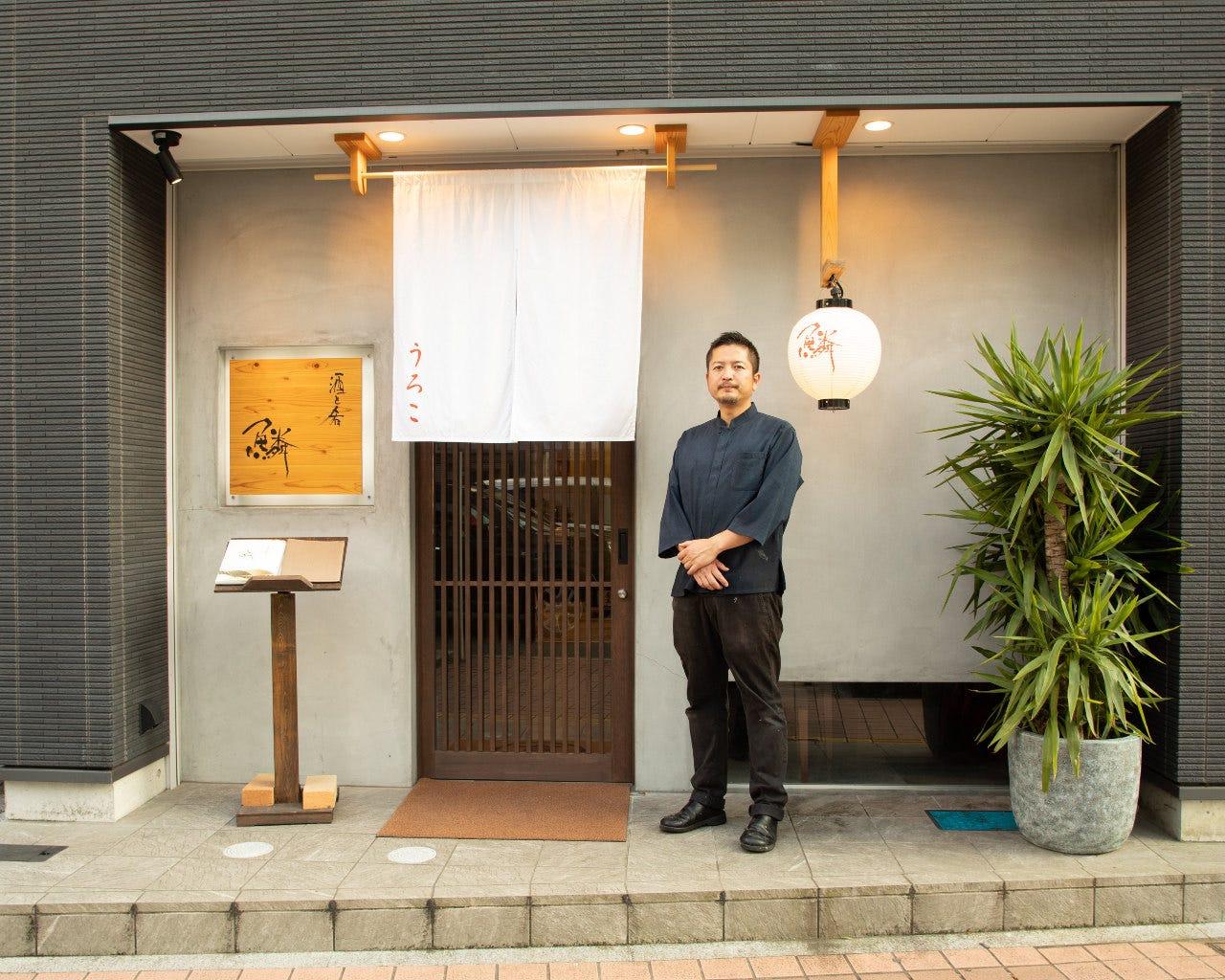 高知市追手筋にひっそりと佇む和食店