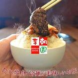 焼肉李朝園 近鉄奈良駅前店