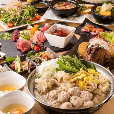 和食郷土料理個室居酒屋 高崎屋 ‐高崎本店‐ コースの画像