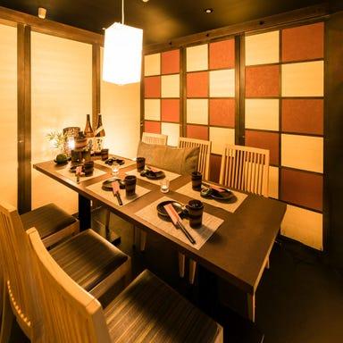 和食郷土料理個室居酒屋 高崎屋 ‐高崎本店‐ こだわりの画像