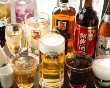 横浜中華街 皇朝 オーダー式食べ放題  メニューの画像