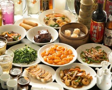 横浜中華街 皇朝 オーダー式食べ放題  コースの画像