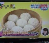 日本テレビZIPで紹介!「横浜中華街 中国人が選ぶ肉まんベスト3/限定グルメ食べ歩き」