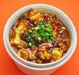 2:マーボー麺