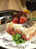 誕生日・記念日には手作りデコレーションケーキをご用意♪