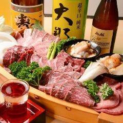 焼肉ダイニング 路菜