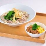 しっかりご飯セット+260円+税