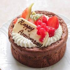 記念の食事にケーキプレゼント