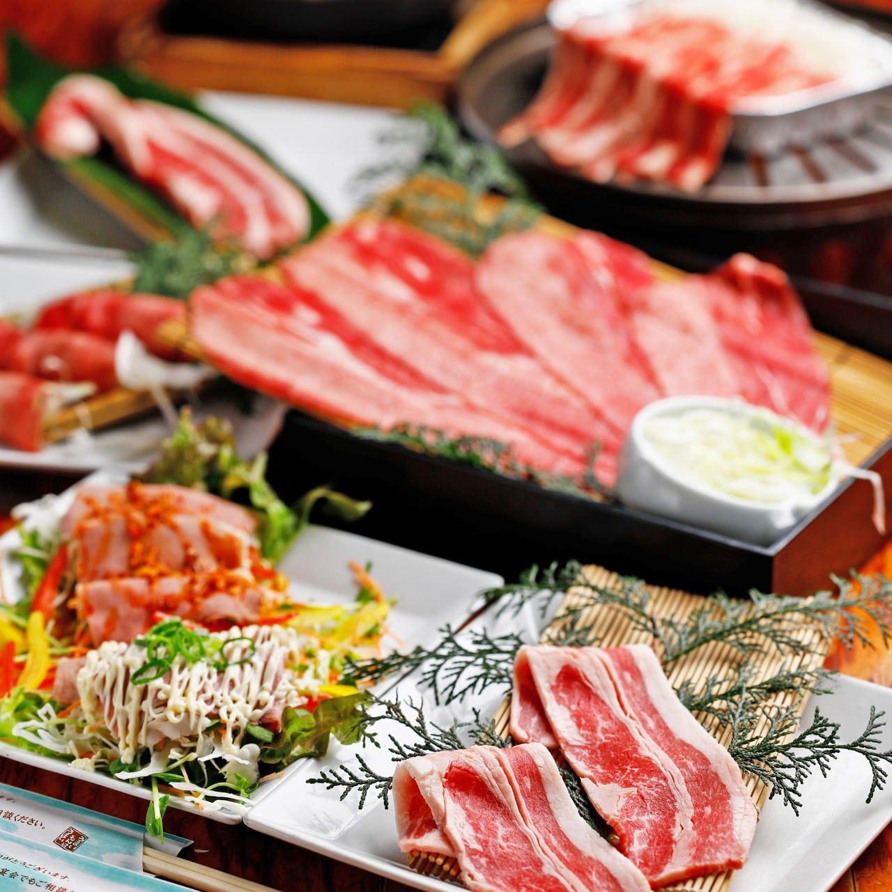 極上肉&牧草肉が390円の大特価!
