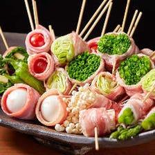 沖縄県産豚でぐるりと巻いた野菜串