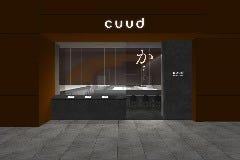 cuud 羽田空港 第1ターミナル店