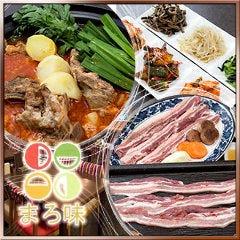 韓国料理 まろ味(まろみ) 横須賀中央