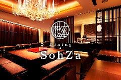 Dining・SohZa
