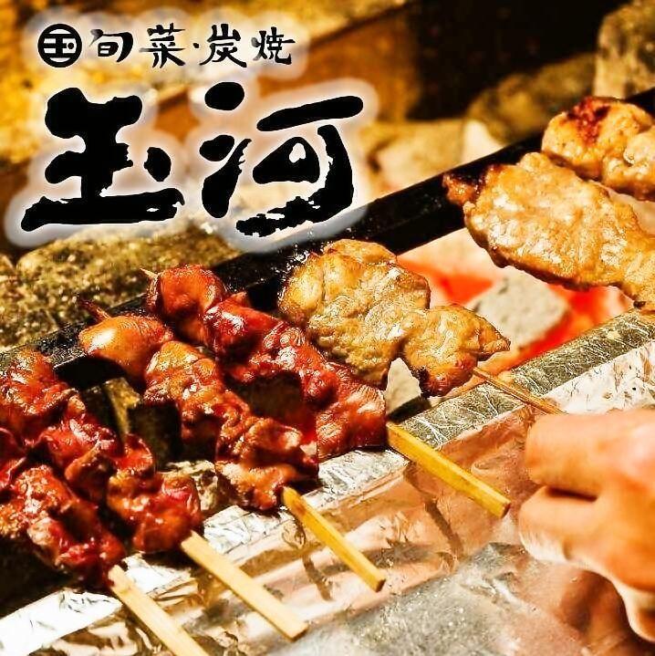 旬菜炭焼 玉河