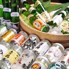 豊富な種類の地酒・日本酒をご用意!