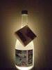 <しそ>鍛高譚(ボトル)