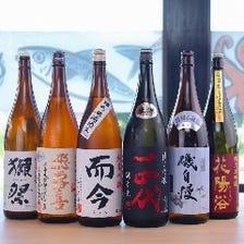 日本酒 全国各地30種類以上を常備!