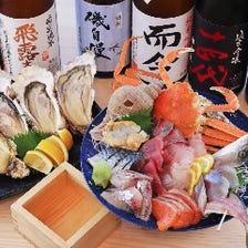 全国の市場から毎日直送される「魚介の鮮度」