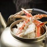 北海道の贅沢お通し タラバ蟹やかん蒸し