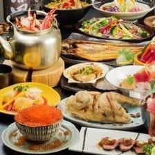 北海道の食材がつまった宴会コース!