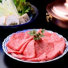 【ディナー 福しゃぶ会席】交雑牛のしゃぶしゃぶと野菜盛りを主役に、旬魚の造りや小鉢など。