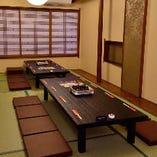 ◆上質な和室空間 座敷のお部屋 ~18名様◆