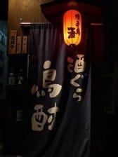 常時20種以上の日本酒を揃えてます!