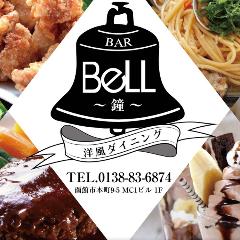 洋風ダイニングバー BeLL