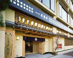 Izuei Shinobazutei